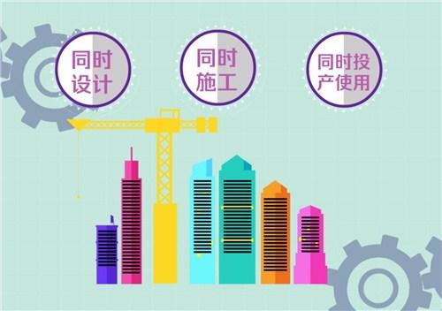 安庆知名环保三同时竣工验收 客户至上「宁波爱嘉环境科技供应」