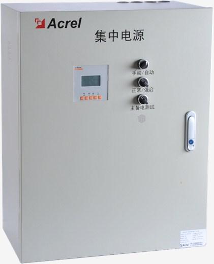 天津消防应急照明与疏散指示系统优选企业 值得信赖「安科瑞电气股份供应」