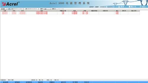 安徽正宗电能管理系统品质售后无忧,电能管理系统
