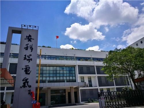 河南官方污染治理设施用电监管云