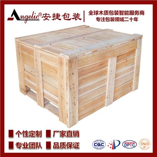 木质包装定制_木箱包装_产品设备包装_安全可靠,保护产品运输安全