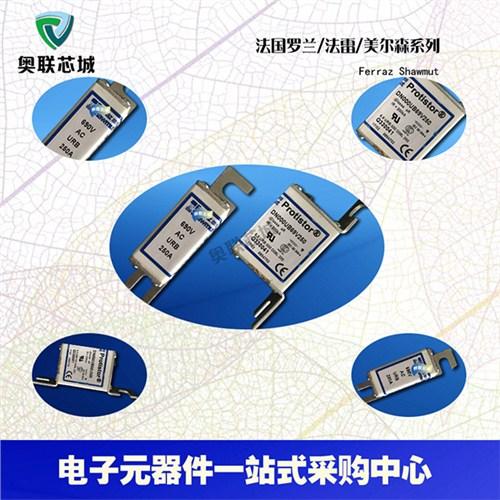 上海優質快速熔斷器 奧聯供應