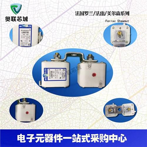 北京快速熔断器厂家直供 奥联供应
