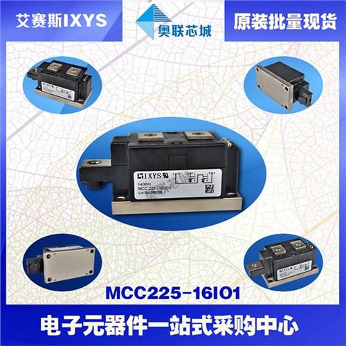 浙江可控硅模块生产厂家 奥联供应