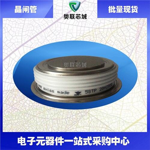优质晶闸管模块品质厂家,晶闸管模块