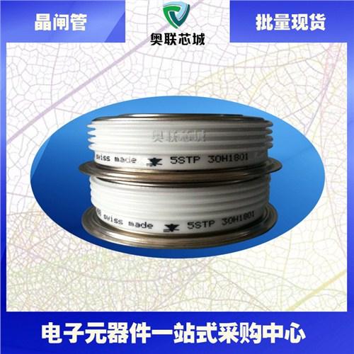 山東優質晶閘管模塊「奧聯供應」