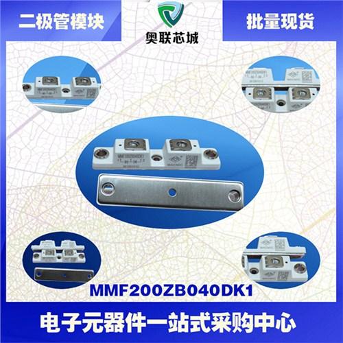 北京正品二极管模块 奥联供应