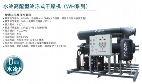 宜兴非标定制冷干机,冷干机