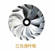 河北韩国进口空气悬浮风机售后,空气悬浮风机