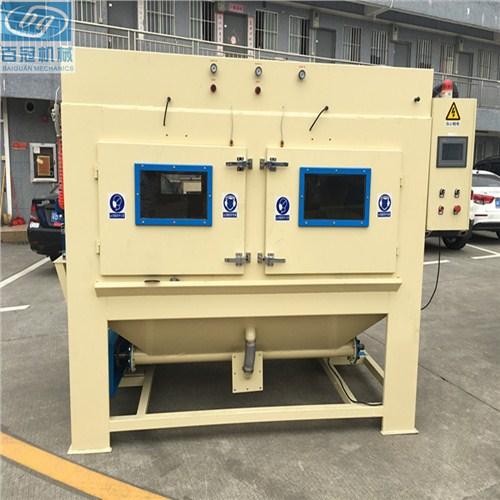 深圳市百冠自动化喷砂设备有限公司