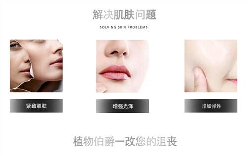 湖北百香国际护肤品国货排行榜 诚信为本 百香国际生物科技供应