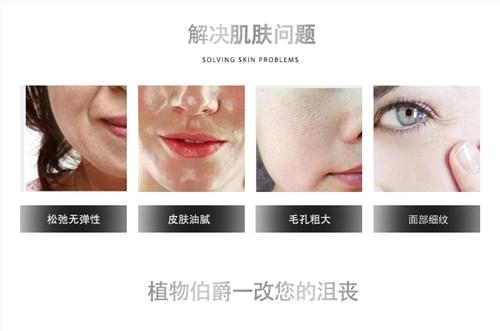 云南补水精油生产厂家 诚信经营 百香国际生物科技供应