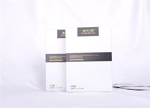 云南面膜厂家 诚信经营 百香国际生物科技供应