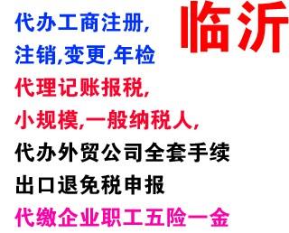 蒙阴商标注册商标注册诚信经营,商标注册