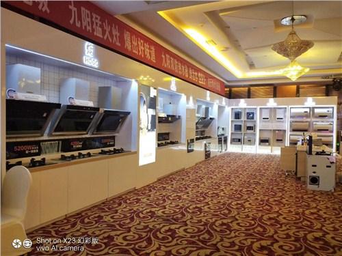 陽泉家電展柜銷售廠家 臨沂博圖裝飾工程供應