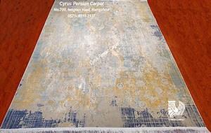 中国澳门进口进口地毯订制生产工艺「伊带一路(临沂)国际贸易供应」