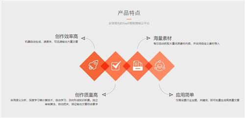 山东专业网站seo价格 创新服务「邦采供」