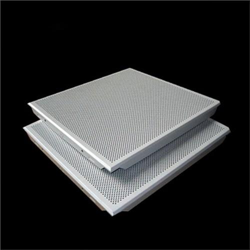 文山铝矿棉复合板批发价格,铝矿棉复合板