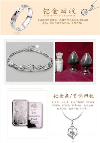苏州宝利福珠宝首饰有限公司