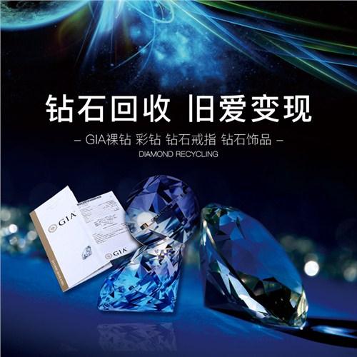深圳克拉达珠宝有限公司