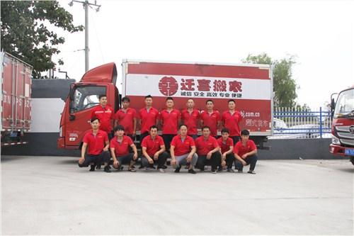 北京罗家台附近搬家公司 北京迁喜搬家供应