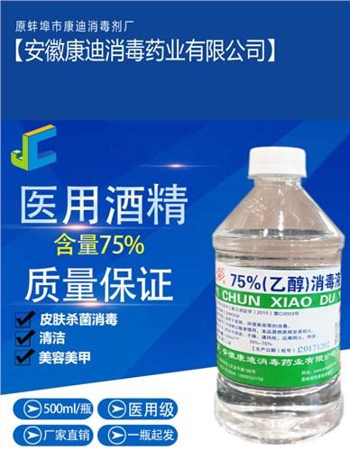 滁州胆矾硫酸铜批发 真诚推荐 蚌埠市精诚化工供应