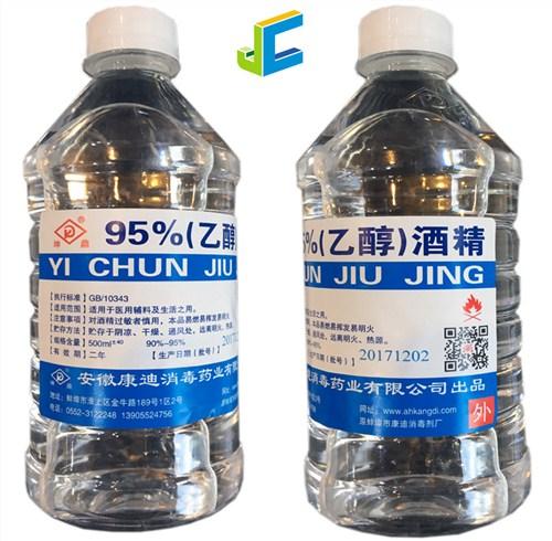 上海无水乙醇分析纯试剂500ml