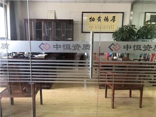 马鞍山建委申请建筑资质办理咨询企业 欢迎来电「蚌埠市求学教育咨询供应」