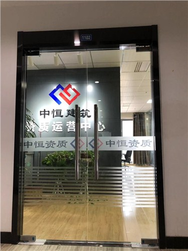 六安办理建筑资质咨询电话,建筑资质
