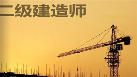 宿州水利建造师一般月收入,建造师