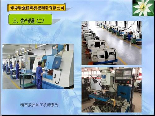 吉林玻璃刀架销售厂家 诚信为本 蚌埠瑞强精密机械制造供应