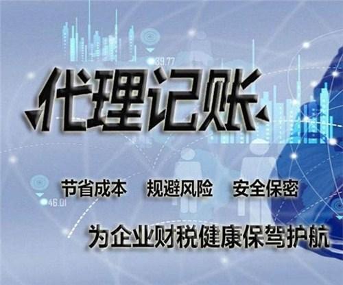 长丰智能公司注册在线咨询 铸造辉煌「合肥贝多多企业咨询服务供应」
