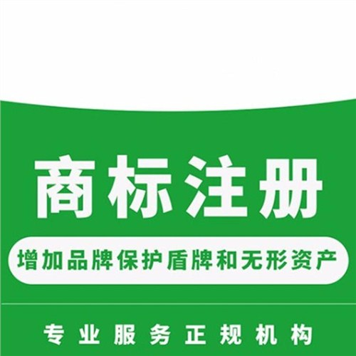 肥东正规公司注册流程的步骤,公司注册流程
