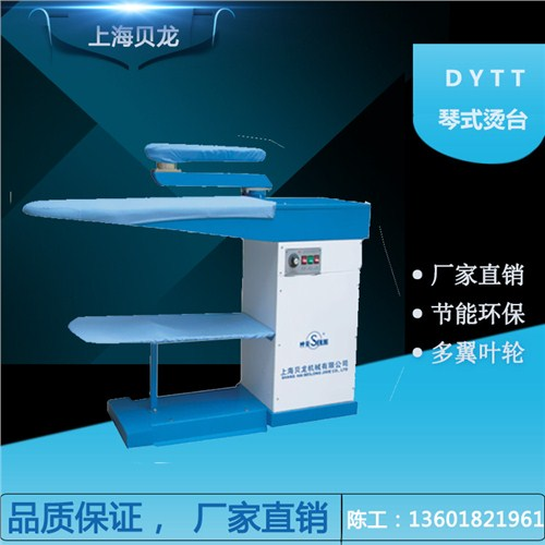 上海贝龙机械有限公司