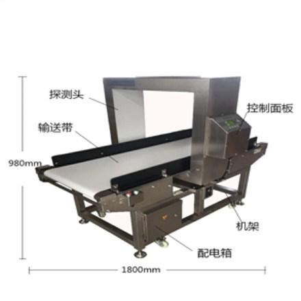 上海金属探测仪厂家