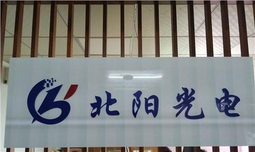辽宁正品LM281BA+销售厂家「深圳市北阳光电科技供应」