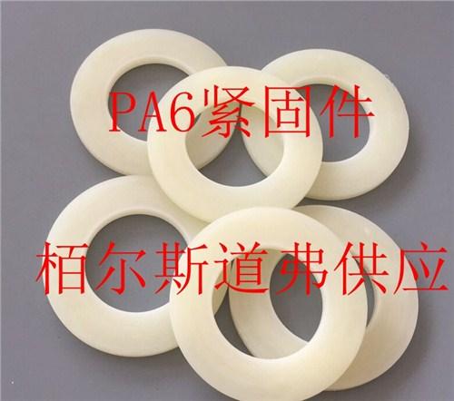 安徽通用塑料紧固件哪家好 欢迎来电 栢尔斯道弗供应