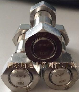 上海口碑好ASTMA 193 B8M螺栓质量放心可靠 值得信赖 栢尔斯道弗供应