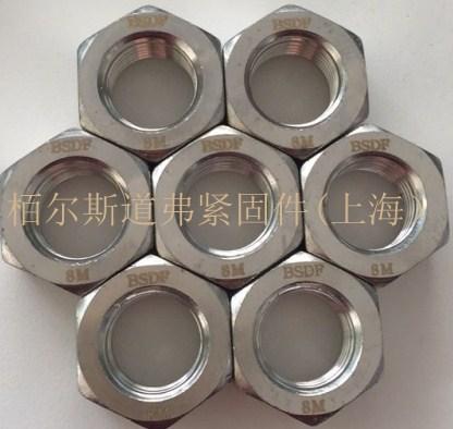 上海专用ASTMA 193 B8M螺栓报价 诚信服务 栢尔斯道弗供应