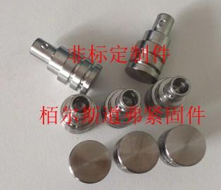 上海非标螺栓定制性价比高