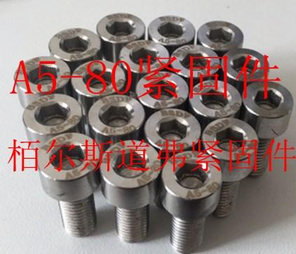 上海专用ASTMA194 8M螺母便宜 和谐共赢 栢尔斯道弗供应