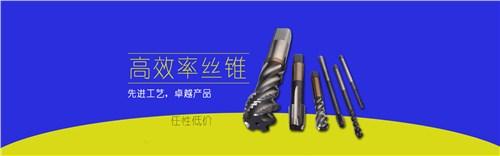 提供北京市北京数控配件订购多少钱大航供