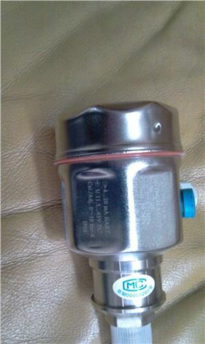 供应PMC536