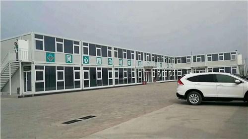 北京法利莱住人集装箱|集装箱活动房租赁价格|法利莱供