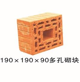 鄞州区知名多孔砖推荐,多孔砖