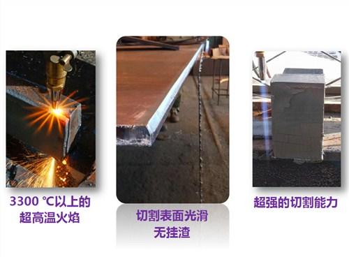 牡丹江专业学校供暖 吉林省犸割博世新能源科技供应