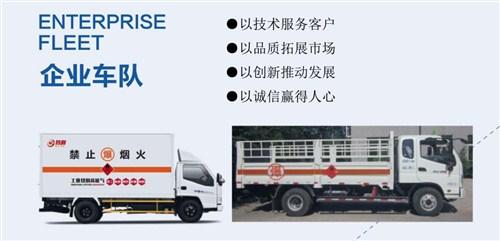 黑龙江省钱燃气 吉林省犸割博世新能源科技供应