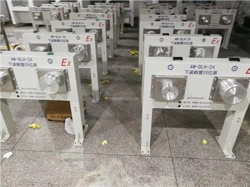深圳市博乐升科技有限公司