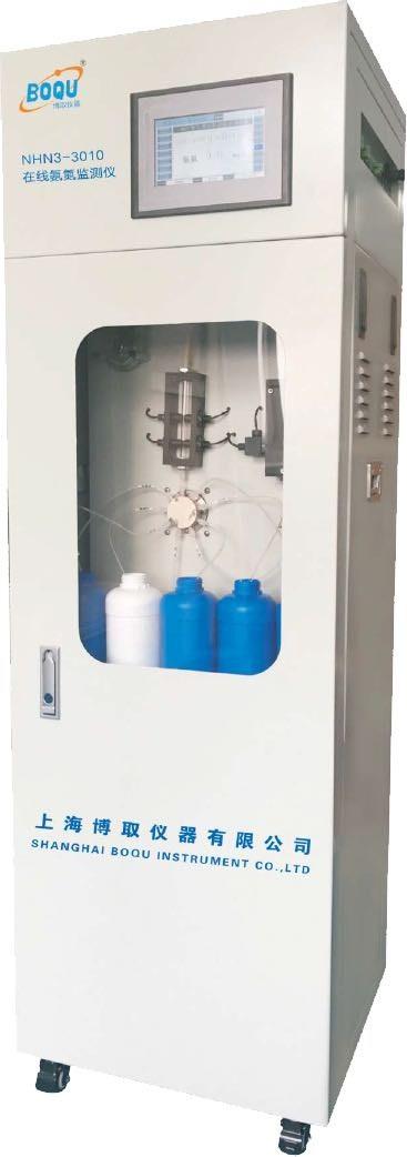 上海工业在线氨氮分析仪博取环境制造商厂家供应