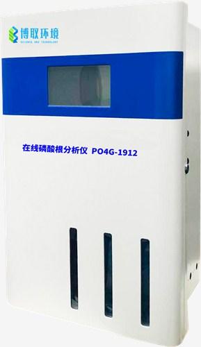 供应上海锅炉水汽水取样架磷酸根分析仪博取环境提供厂家直销